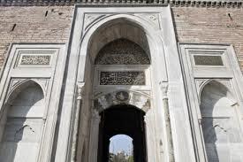 Bab-ı Hümayun (Saltanat Kapısı)