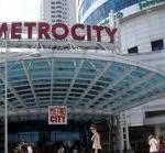 Metro City'de Eğlence resimleri