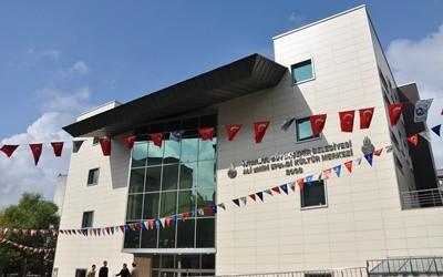 Ali Emiri Efendi Kültür Merkezi