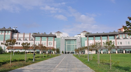 Kartal Bülent Ecevit Kültür Merkezi