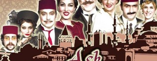 Aşk ve Ayak Parmakları Tiyatro afiş