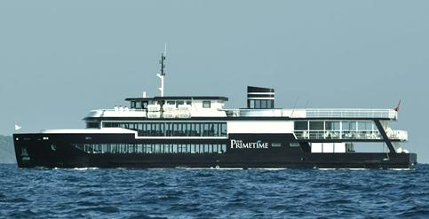 The Primetime Cruise