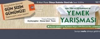 Elif Korkmazel & Ayşe Tüter İle Yemek Yarışması afiş