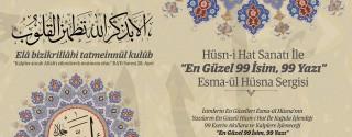 En Güzel 99 İsim 99 Yazı Esmaül Hüsna Sergisi afiş