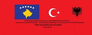 Kosova'nın Bağımsızlığının 7.Yılı afiş