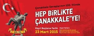 Hep Birlikte Çanakkale'ye! afiş
