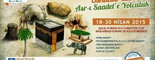 Üsküdar'dan Asr-ı Saadet'e Yolculuk afiş