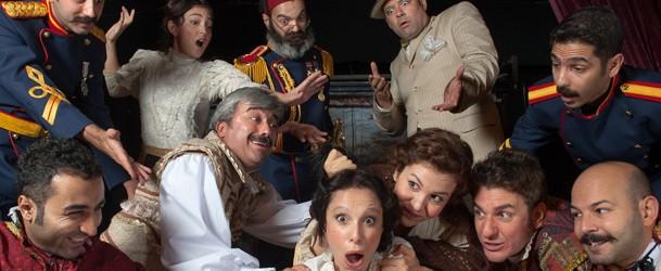 İstibdat Kumpanyası Tiyatro