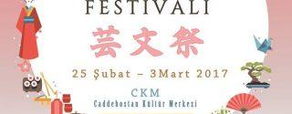 Japon Kültür Festivali afiş