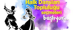 Çocuk Halk Dansları Topluluğu Seçmeleri Başlıyor! afiş