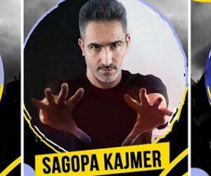 Alman Fest -Sagopa Kajmer -Manga-Adamlar-Tuğkan