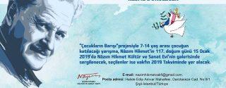 """""""Kız Çocuğu Şiiri"""" Dünya Çocuklarının Gözünden Resim Yarışması afiş"""
