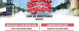 İstanbul'u Keşfediyoruz! afiş