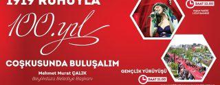 Beylikdüzü Ramazan Etkinlikleri afiş