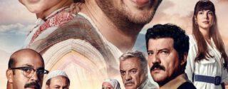7.Koğuştaki Mucize Sinema afiş
