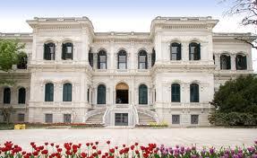 Şehir Müzesi-Yıldız Sarayı