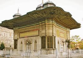 Sultan 3.Ahmet Çeşmesi