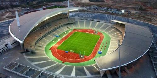 Atatürk Olimpiyat Stadyumu
