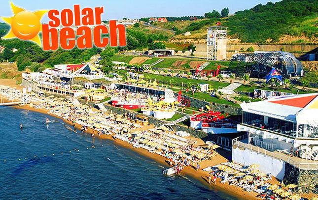 Solar Beach afi�