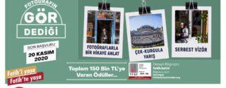 Fatih Belediyesi 1.Fotoğraf Yarışması afiş